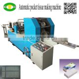 Automatic Mini Pocket Tissue Folding Machine