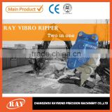Sheet piling hammer, Vibrohammer, Pile extractor                                                                         Quality Choice