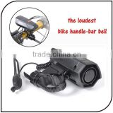 Bike handle-bar bell electric bell for bicycle seriously loud voice cycle horns electronic bicycle horn