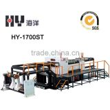 Industrial guillotine paper cutting machine of China manufacture