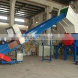 hot selling plastic crusher