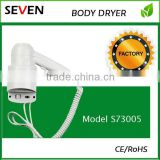 Economical high speed plastic sensor bathroom accessory automatic hair dryer holder