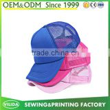 Wholesale high quality 6 panels 100% polyester mesh breathable outdoor sport baseball cap