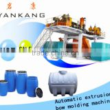 New product water tank blow moulding machine //Road Barrier Blow Molding Machine //Plastic Pallet making machine