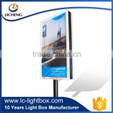 Super bright waterproof slim LED customized lamp light box sign with customized size and light guide panel