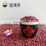 vigna bean adzuki bean 2016 crop small red bean