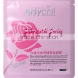 OEM/OBM Sheet form Rose essence whitening Silk facial mask