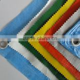 construction plastic roll
