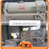 Great performance heating function spiral paddle high speed mixer/PVC powder mixing machinery