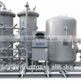 High Quality Korean Industrial PSA oxygen(O2) generator