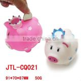 New Cute Plastic Animal Piggy Bank for Kids