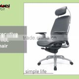 Ergonomic new design furniture easy move leather reception office chair