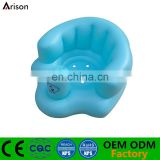 Hot sale PVC inflatable baby bath chair inflatable baby seat inflatable baby cushion