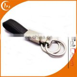 Hot selling leather keychain