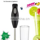 Nutritional Factors Cheap Hand Blender Use as Mixer, Grinder or Chopper Stainless Steel with 1 cup