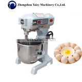 food processor dough maker 0086 13676938131