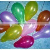 natural Latex water balloon for Water Sprinking