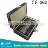 New Update 41 Reports Quantum Magnetic Resonance Analyzer 2D Quantum Health Analyzer