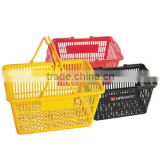 Plastic Grip Hand Shopping Basket with Metal Handle for Supermarkets JS-SBN01