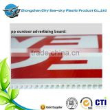 Polypropylene hollow sheet for the advertising/polypropylene hollow sheet/plastic hollow sheet