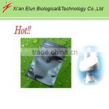 Food grade Vitamin B6 raw powder for making tablet or capsule
