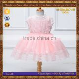 cute puffy Ball Gown party wedding baby girl dresses