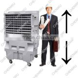 Best selling portable water air cooler/ water cooler / Industrial air cooler/Evaporative air cooler KT-24