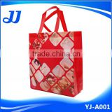 New fashion patten durable foldable garment bag, non woven garment bag, garment packaging bag
