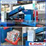 more than 20 years factory supply CE certificate high quality aluminium scrap baling machine