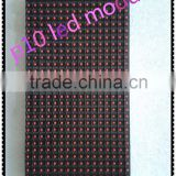 high quality low price p10 LED Module,outdoor led module,single color red led module,hot product p10 display module