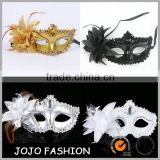 High quality assorted masquerade funny mardi gras party mask                                                                         Quality Choice