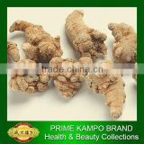 hot sale pseudo-ginseng, san qi root for health care, tian qi promote blood circulation, sex enhance, immunity, anti-aging