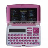 6 language pocket portable electronic dictionary translator
