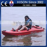 Hison fishing boat Jet Engine powered polyester kayak sale