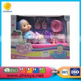 16 inch sex toy girl doll with babies feeder and bath toy organizer
