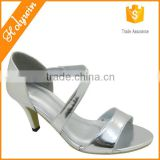 2016 Ladies fancy salsa shoes,China market salsa dance shoes