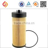 in line magnetic car fuel filter