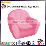 inflatable air sofa with pink