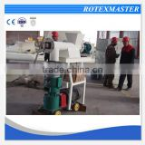 [ROTEX MASTER] Cattle Feed Pellet Machine Making Feed Pellets with Leaf, Straw and Many Other Agricultural Waste