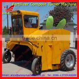 Amisy Self-propelled fertilizer compost turning machine for fermenting urban solid waste