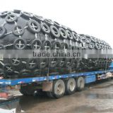 pneumatic rubber fenders using for boat,ship,port, dock,ocean platform and large shipyards in China