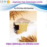 popular home use rice mill / husk remover / paddy sheller / rice polisher machine HJ-P10