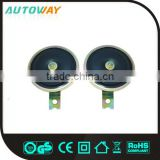 good quality disc auto horn