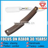 """GOLDDOLLAR RB-6"" wooden barber straight razor replaceable blades shaving razor"