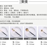 Stainless steel metal type copper tableware, rose gold finish spoon fork knife cutlery set