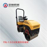Compaction Of Asphalt Vibratory Roller