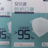 N95 Disposable Face Mask - 3Ply Masks With FDA CE Comfortable Earloop