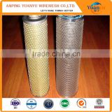 1mm hole galvanized/aluminum perforated metal mesh plates speaker grille, perforated metal screen door mesh