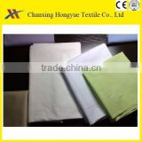 280cm width fabric Microfiber peach skin polyester brushed fabric for curtains and pillowcase fabric