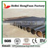 Q235 HeBei HongYuan Best-Selling Fasteners Api 5l Longitudinal Seam Welded Steel Pipe Suppliers